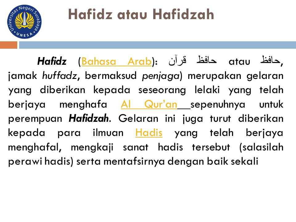 Hafidz atau Hafidzah