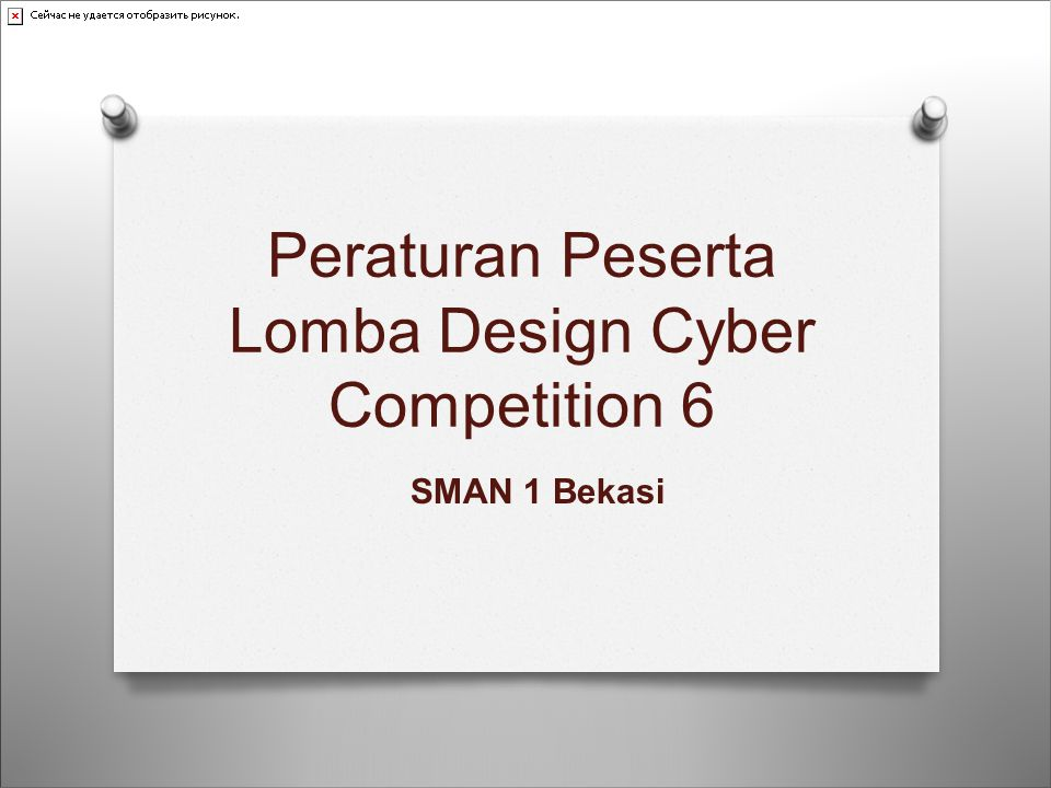 Peraturan Peserta Lomba Design Cyber Competition 6