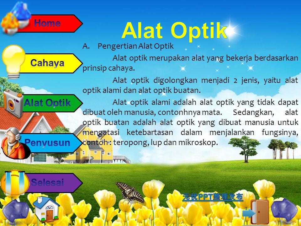 Alat Optik Pengertian Alat Optik