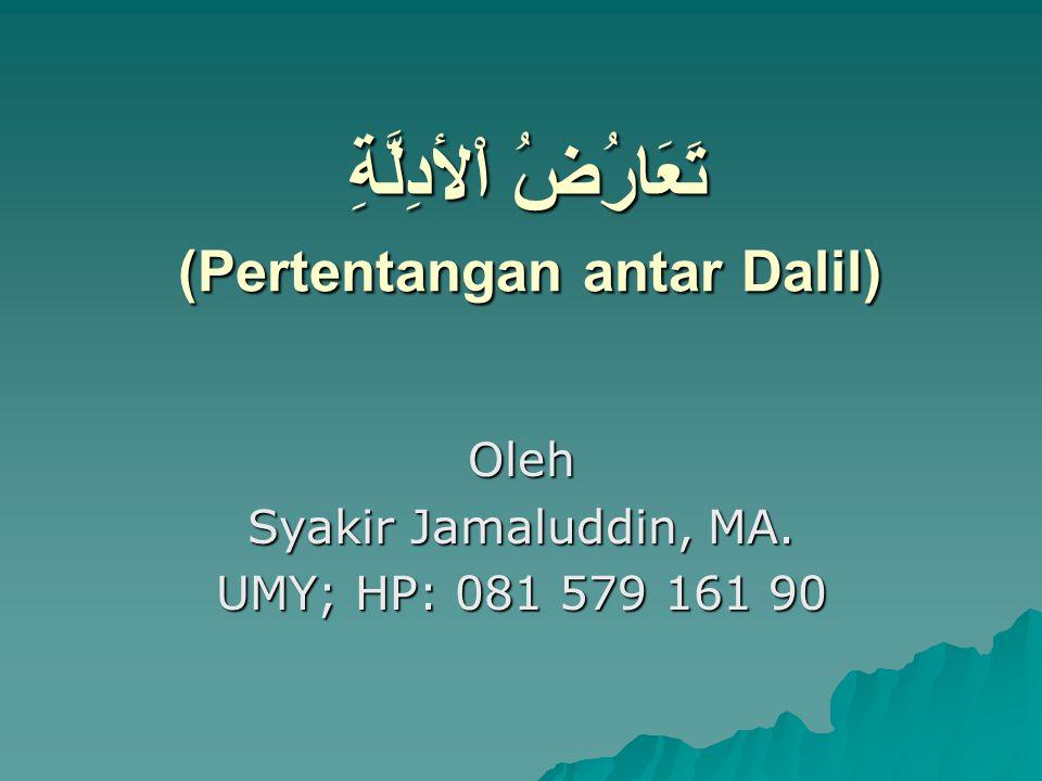 تَعَارُضُ اْلأدِلَّةِ (Pertentangan antar Dalil)