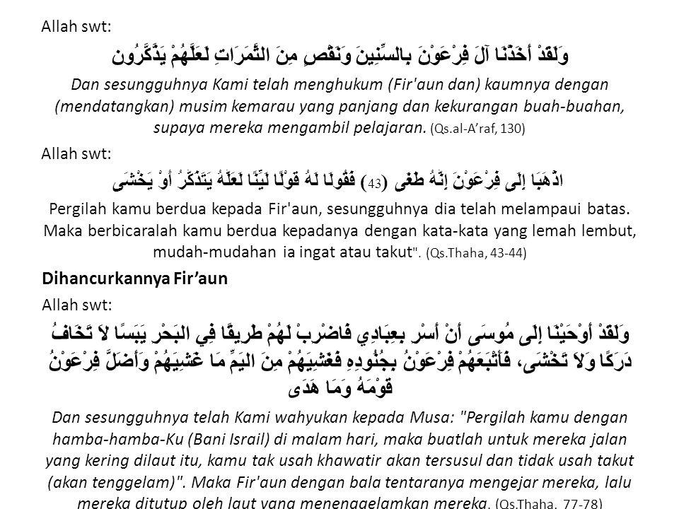 Allah swt: وَلَقَدْ أَخَذْنَا آلَ فِرْعَوْنَ بِالسِّنِينَ وَنَقْصٍ مِنَ الثَّمَرَاتِ لَعَلَّهُمْ يَذَّكَّرُون.