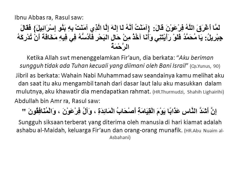 Ibnu Abbas ra, Rasul saw: