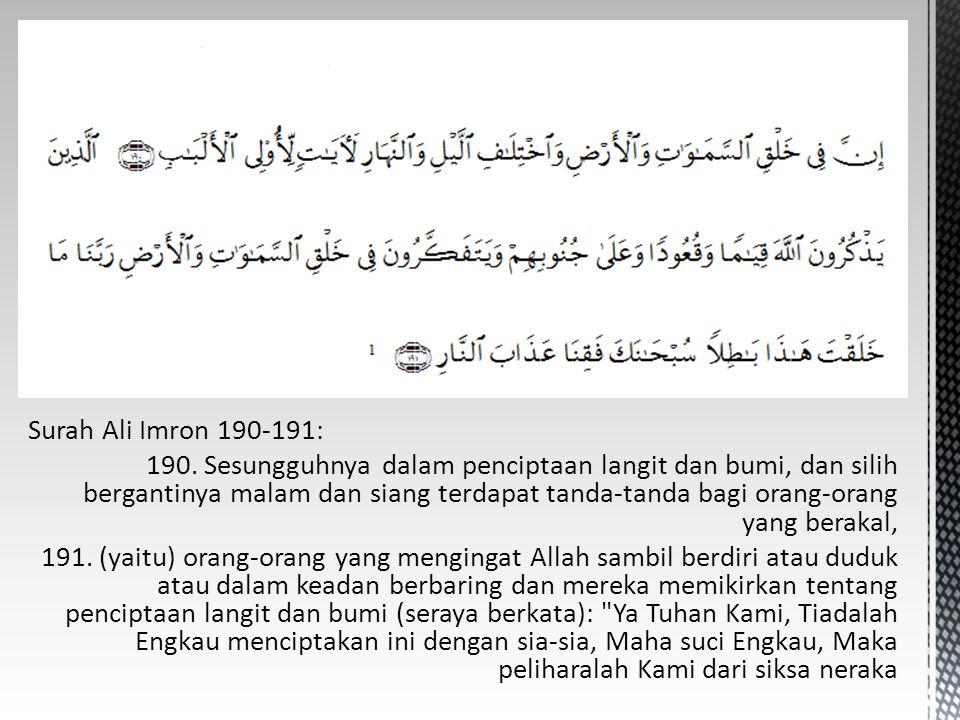 Surah Ali Imron 190-191: