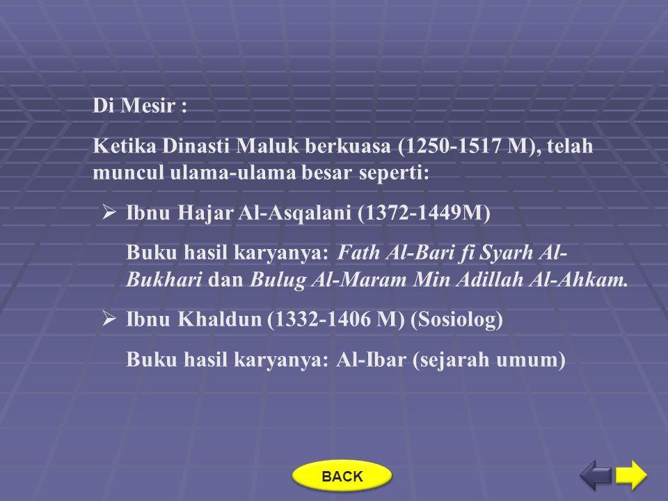 Ibnu Hajar Al-Asqalani (1372-1449M)