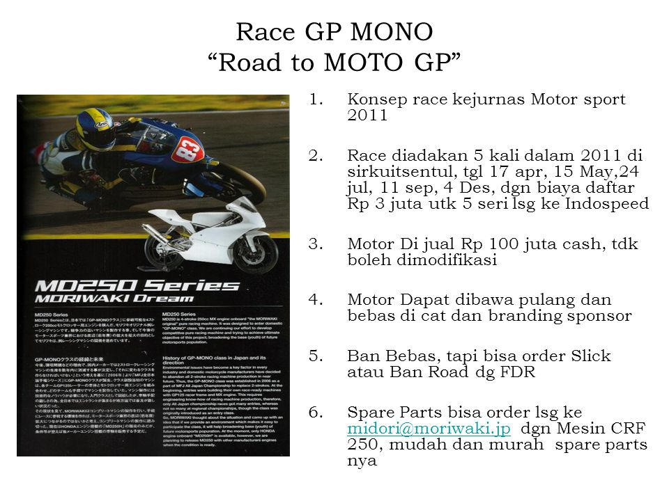 Race GP MONO Road to MOTO GP