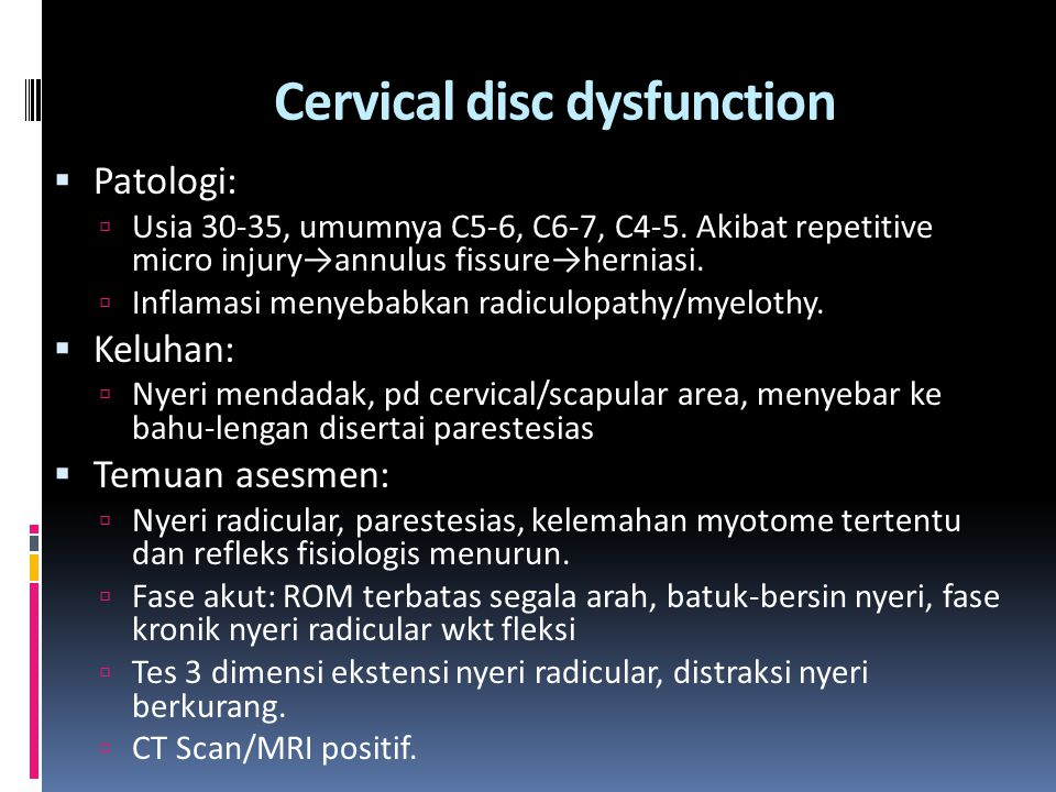 Cervical disc dysfunction