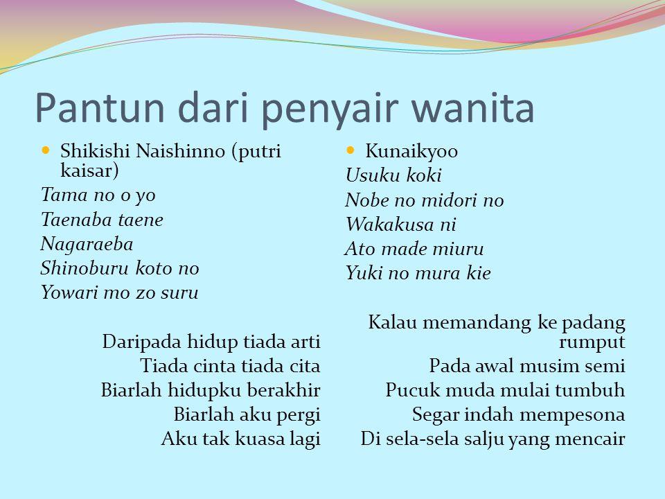 Pantun dari penyair wanita