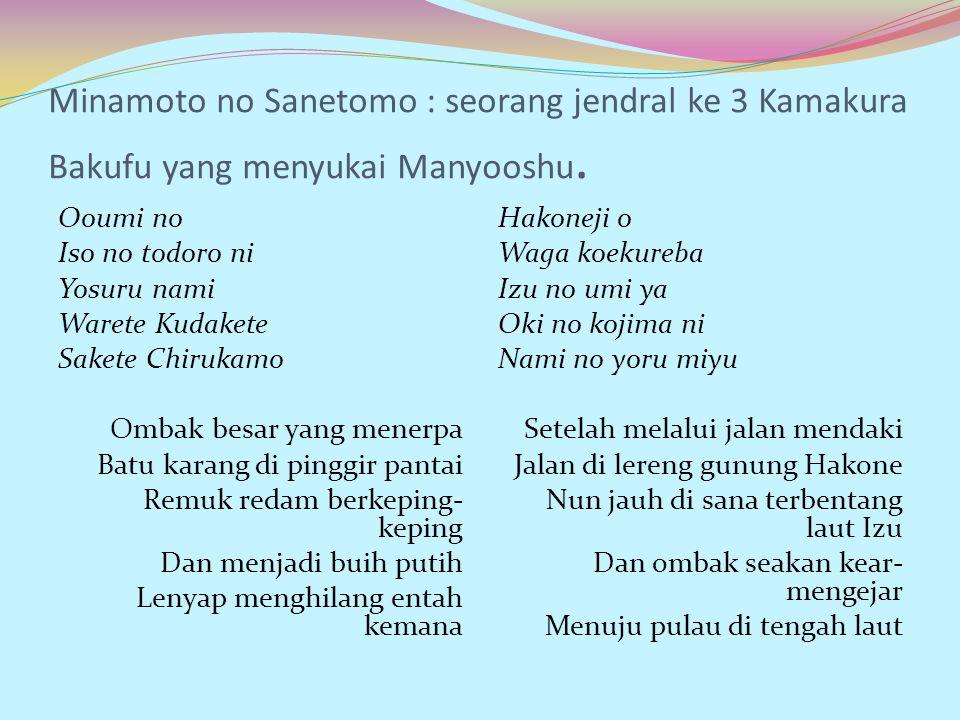Minamoto no Sanetomo : seorang jendral ke 3 Kamakura Bakufu yang menyukai Manyooshu.