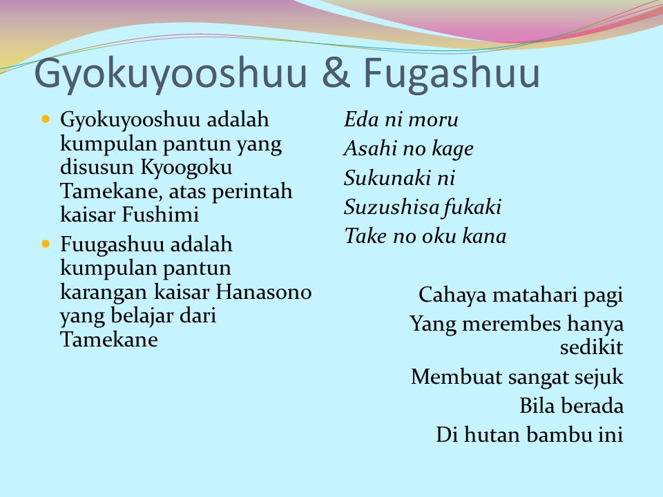 Gyokuyooshuu & Fugashuu