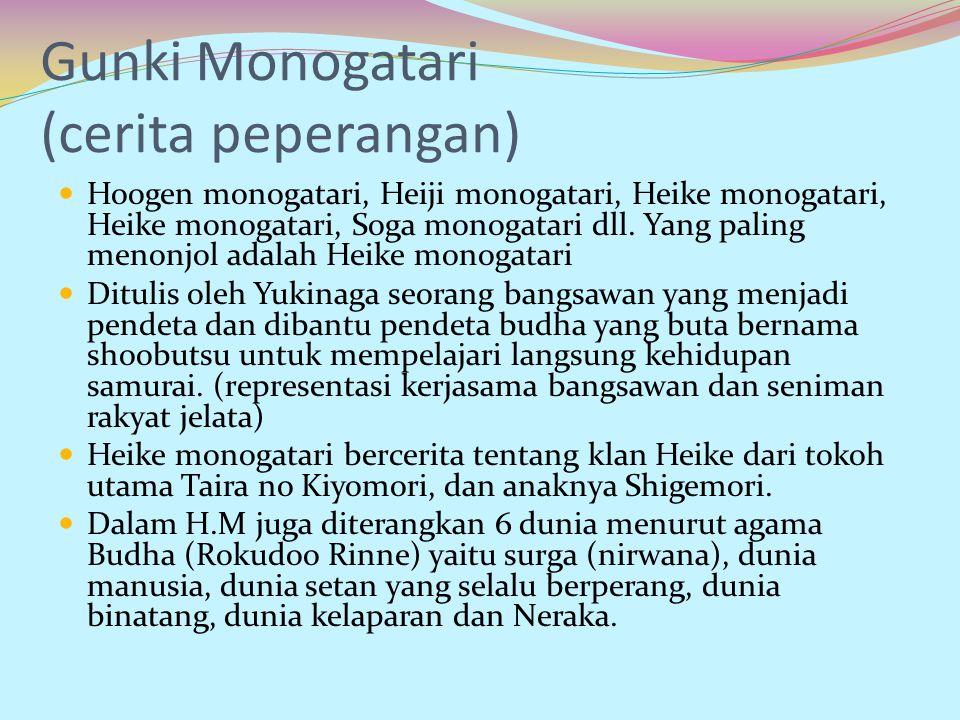 Gunki Monogatari (cerita peperangan)