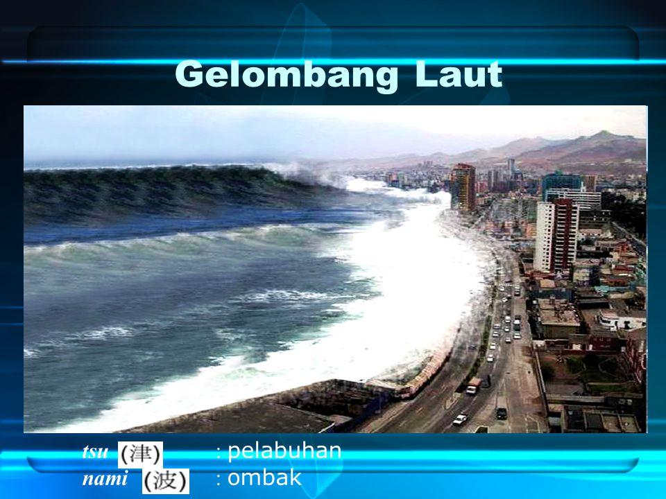 Gelombang Laut tsu : pelabuhan nami : ombak