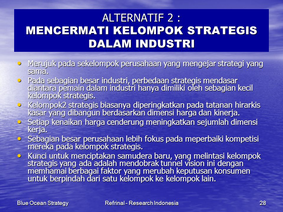 ALTERNATIF 2 : MENCERMATI KELOMPOK STRATEGIS DALAM INDUSTRI