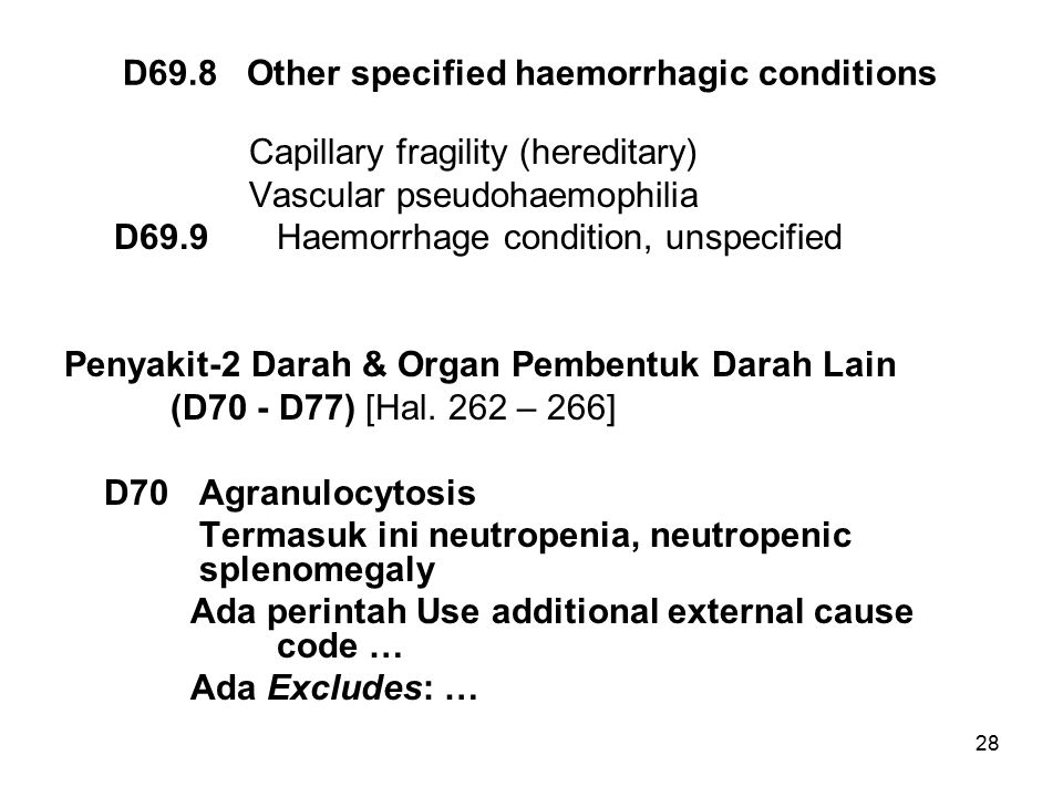 D69.8 Other specified haemorrhagic conditions