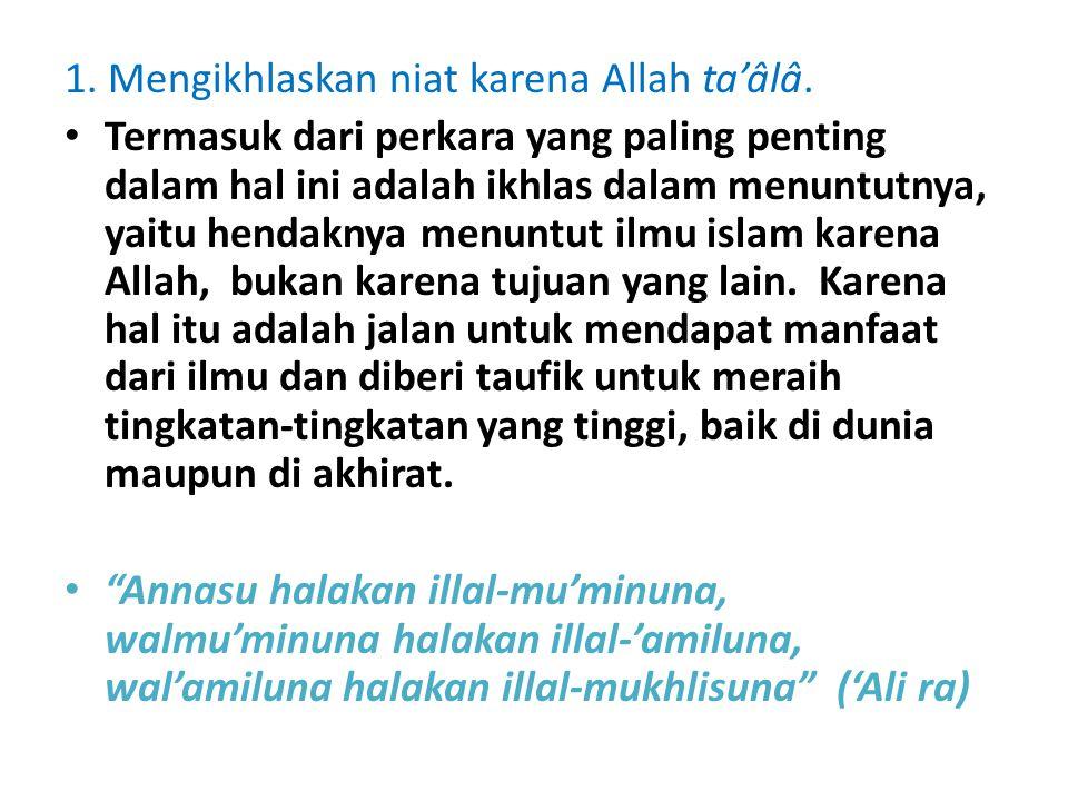1. Mengikhlaskan niat karena Allah ta'âlâ.