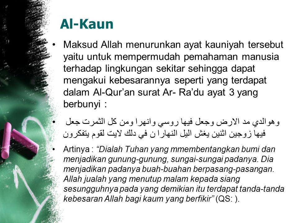 Al-Kaun