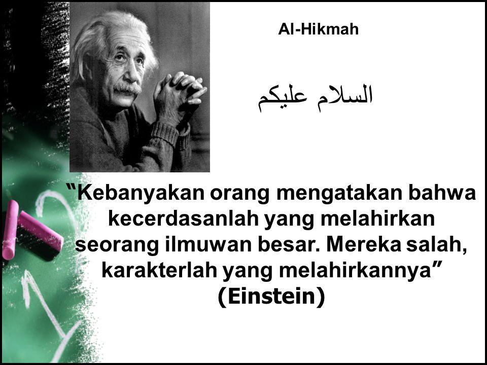 Al-Hikmah السلام عليكم.