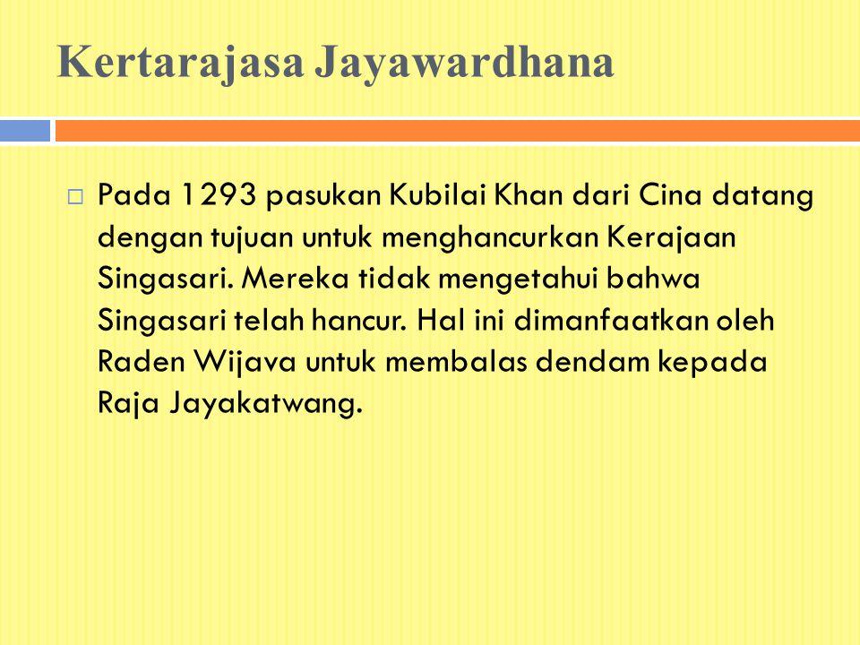 Kertarajasa Jayawardhana