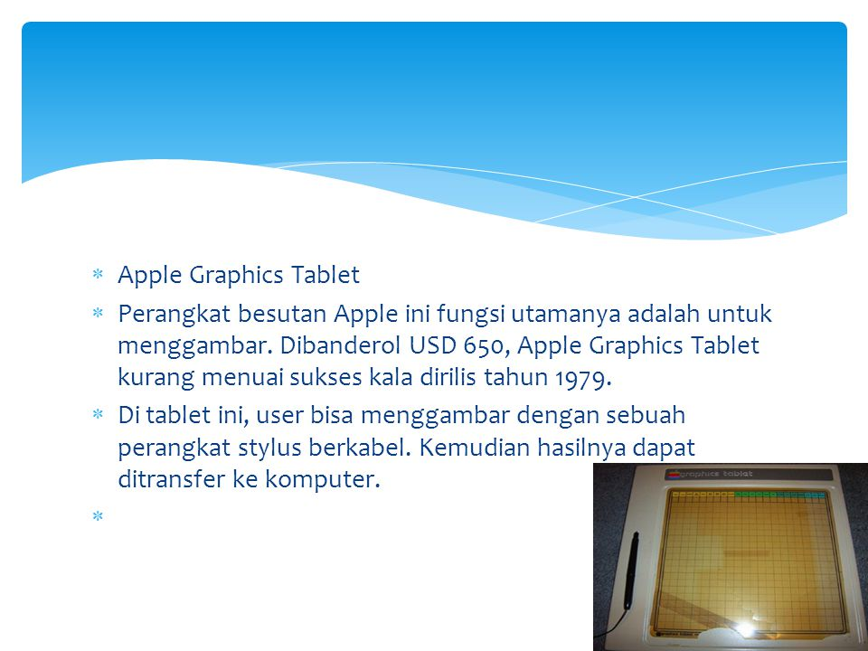 Apple Graphics Tablet