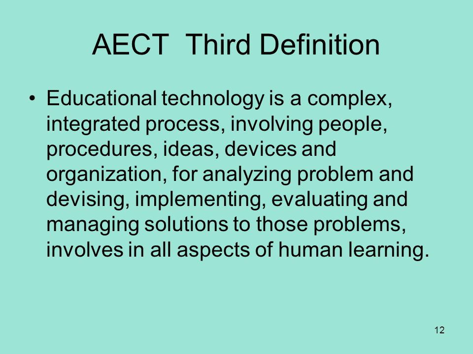 AECT Third Definition
