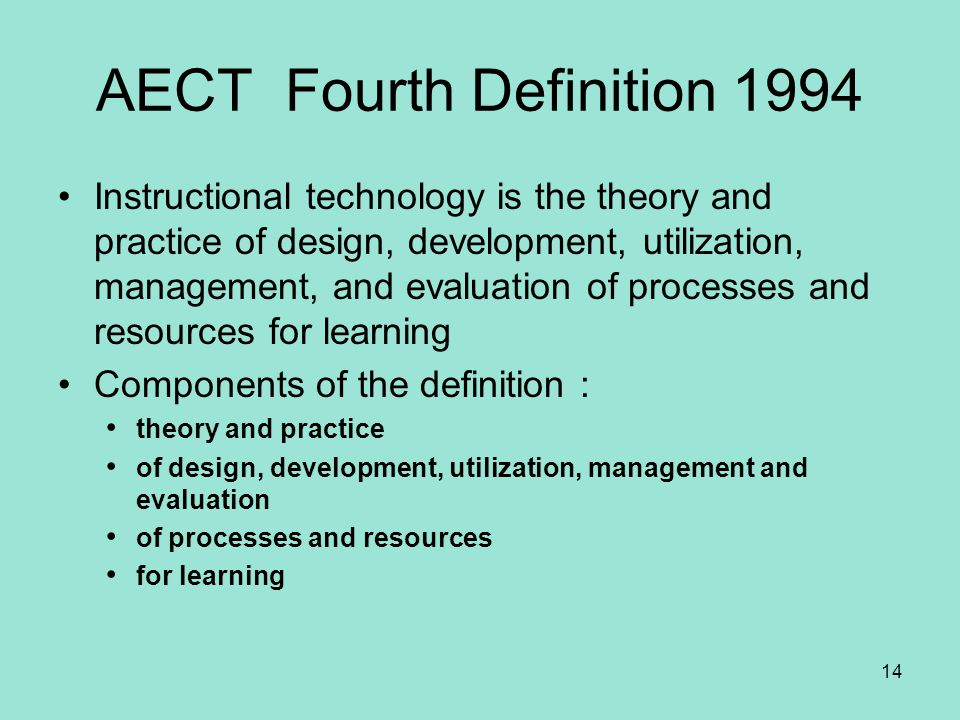 AECT Fourth Definition 1994