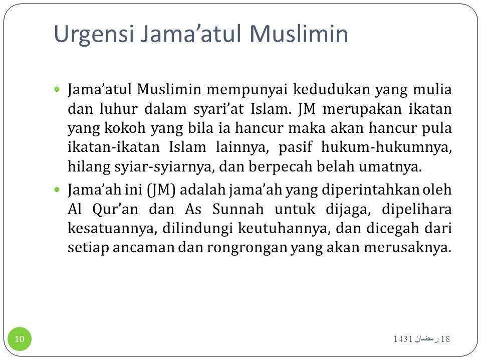 Urgensi Jama'atul Muslimin