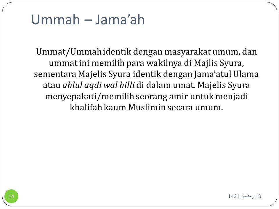 Ummah – Jama'ah