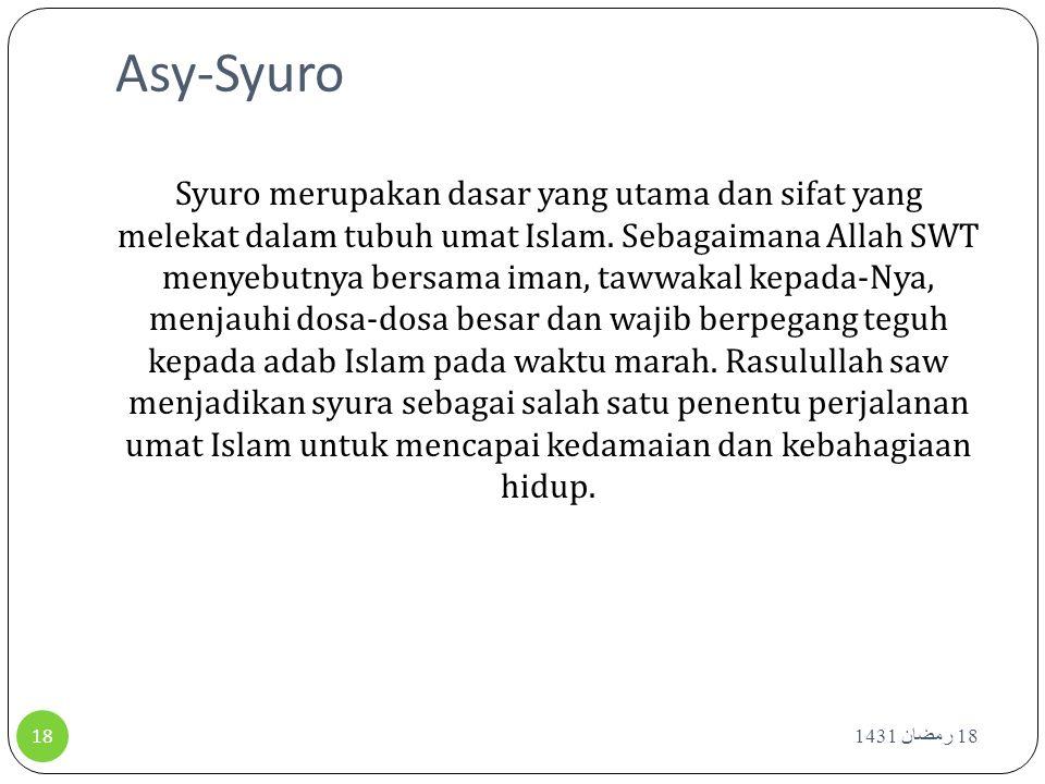 Asy-Syuro