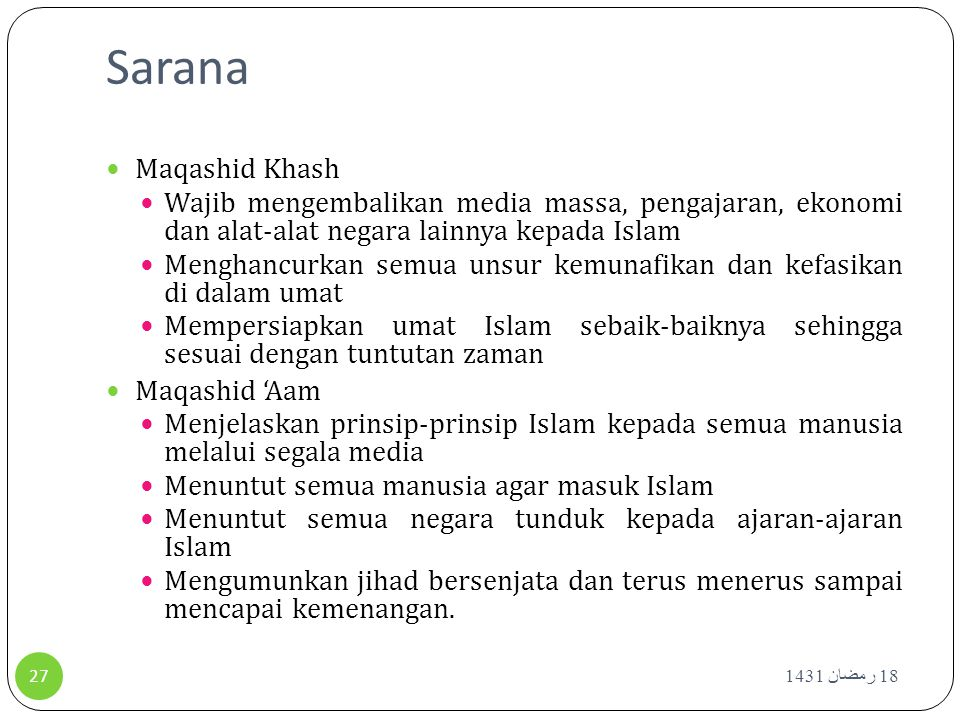 Sarana Maqashid Khash. Wajib mengembalikan media massa, pengajaran, ekonomi dan alat-alat negara lainnya kepada Islam.
