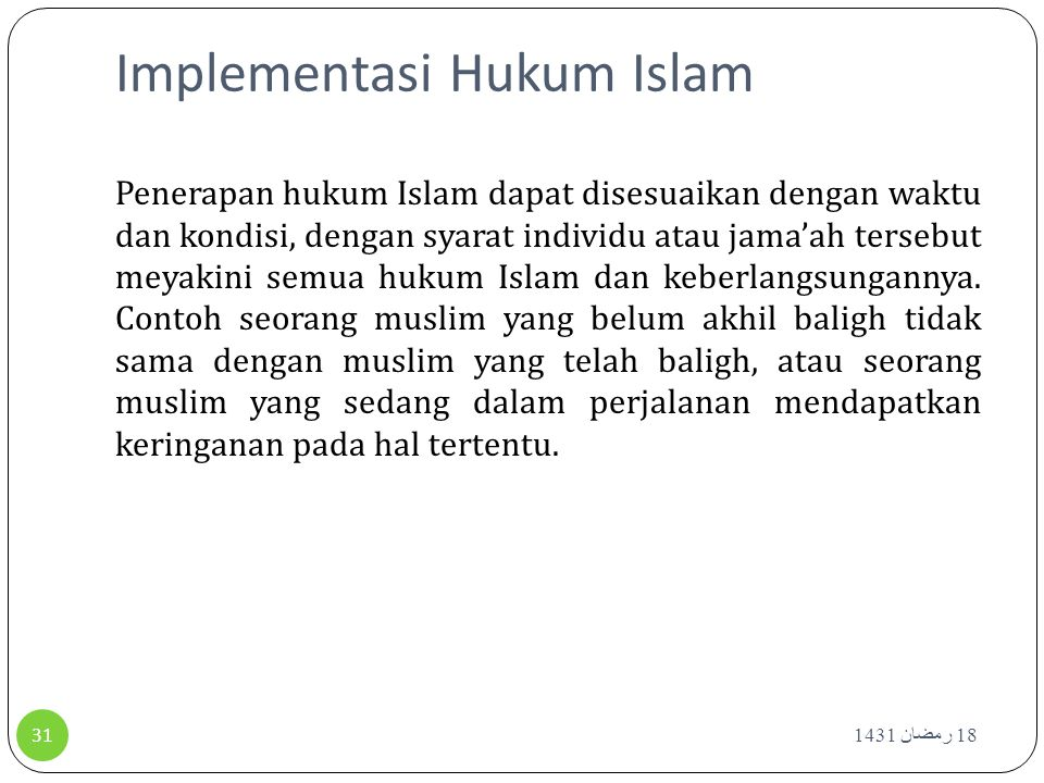 Implementasi Hukum Islam