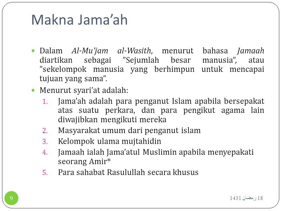 Makna Jama'ah