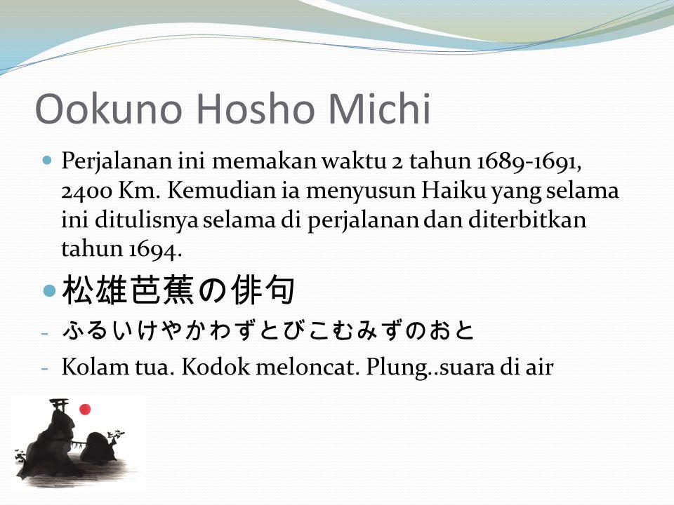 Ookuno Hosho Michi 松雄芭蕉の俳句