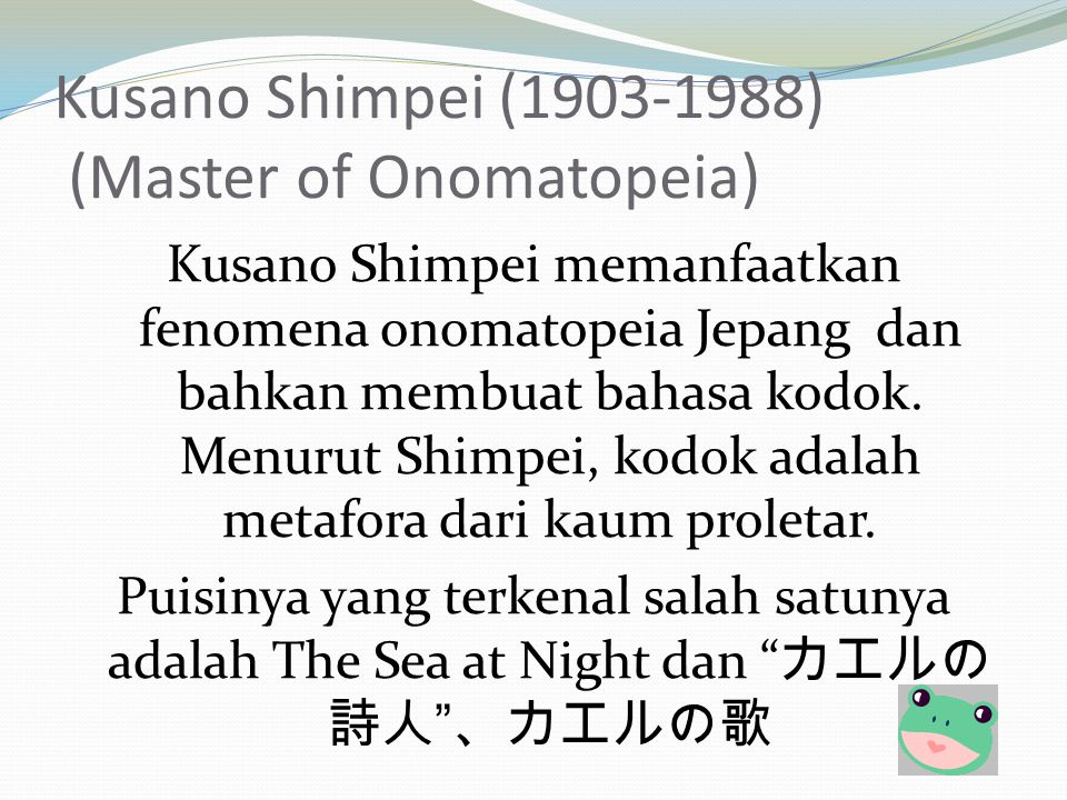 Kusano Shimpei (1903-1988) (Master of Onomatopeia)