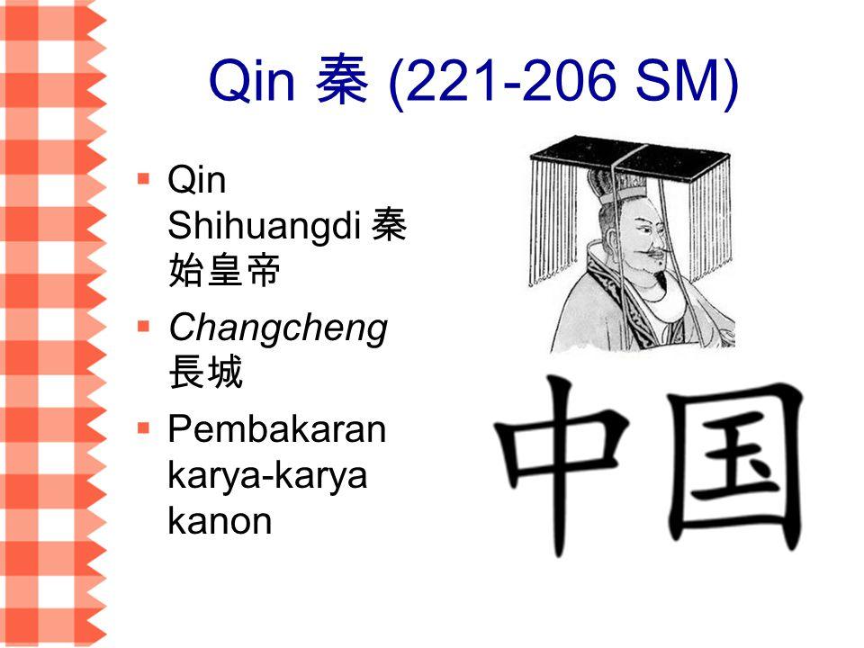 Qin 秦 (221-206 SM) Qin Shihuangdi 秦始皇帝 Changcheng 長城