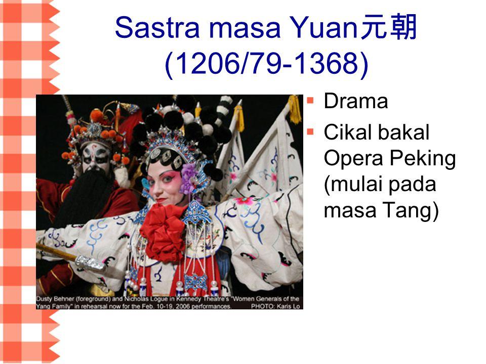 Sastra masa Yuan元朝 (1206/79-1368)