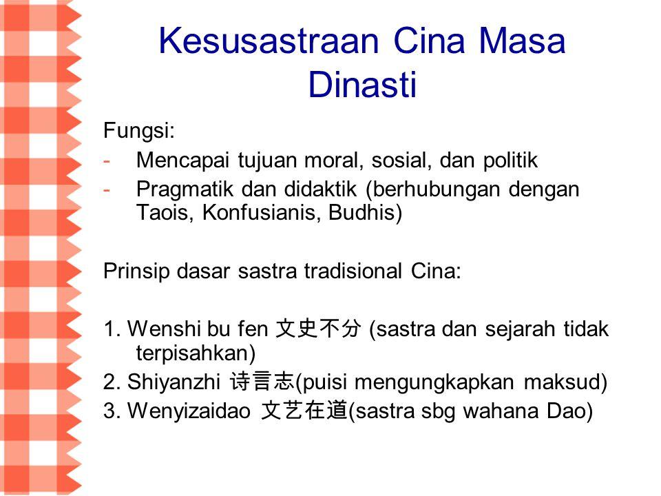 Kesusastraan Cina Masa Dinasti
