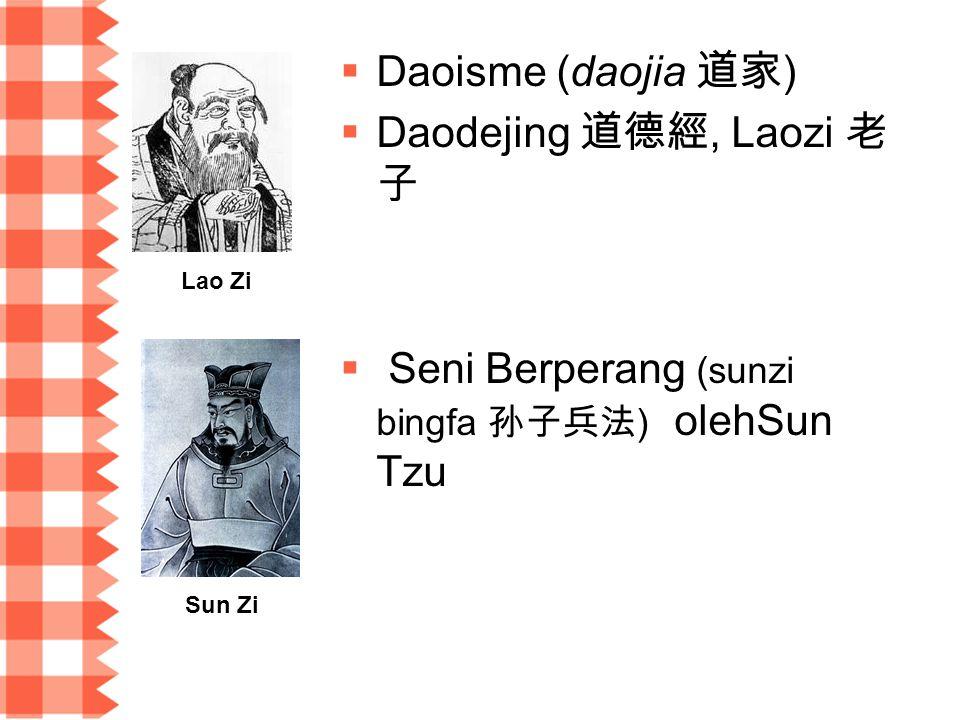 Seni Berperang (sunzi bingfa 孙子兵法) olehSun Tzu