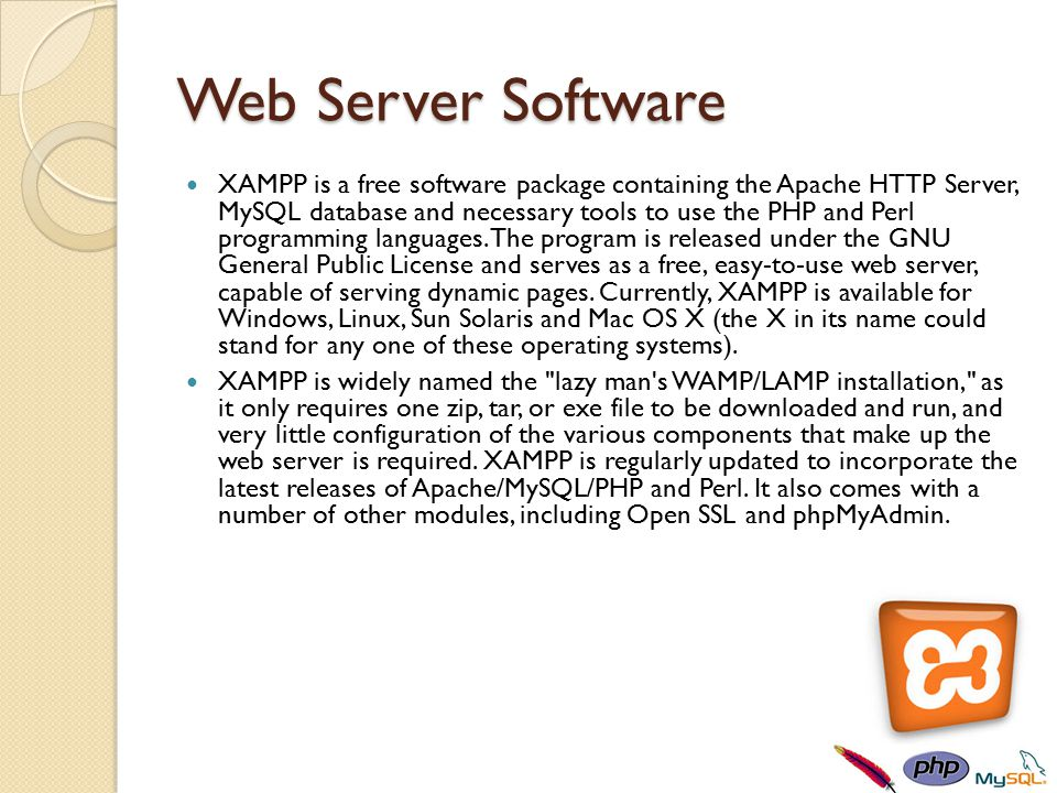 Web Server Software