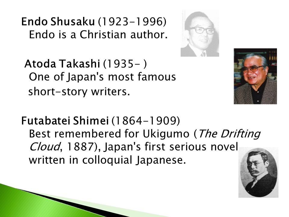 Endo Shusaku (1923-1996) Endo is a Christian author