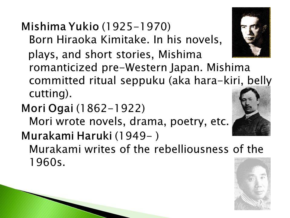 Mishima Yukio (1925-1970) Born Hiraoka Kimitake