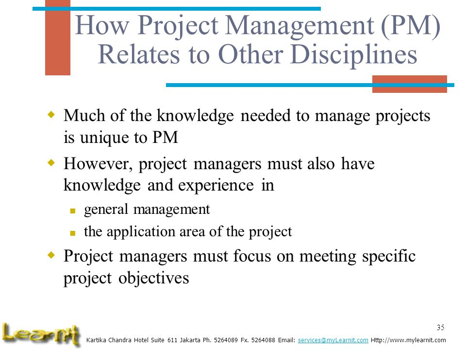 How Project Management (PM) Relates to Other Disciplines