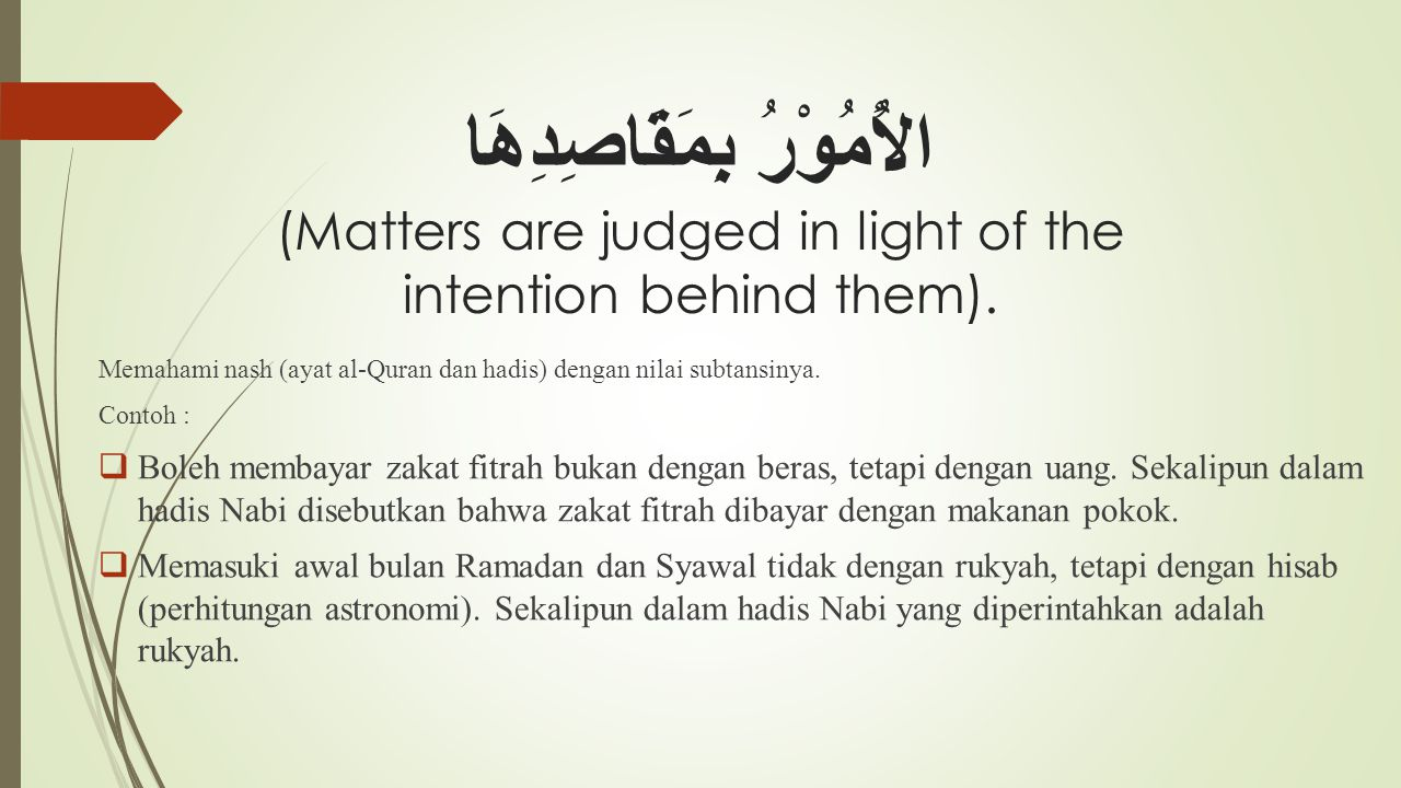الأُمُوْرُ بِمَقَاصِدِهَا (Matters are judged in light of the intention behind them).