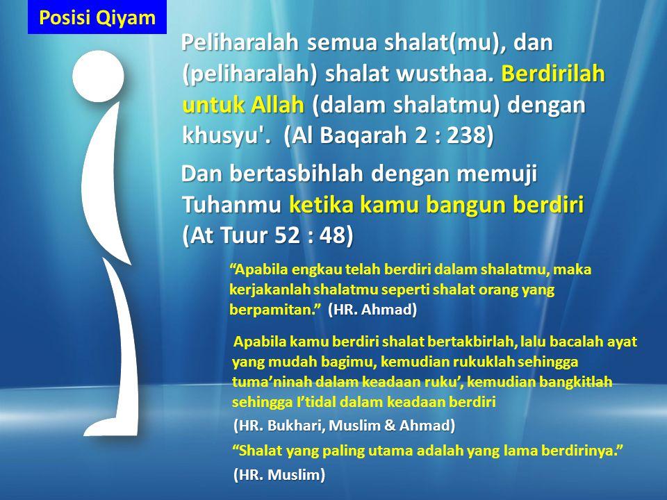 Posisi Qiyam