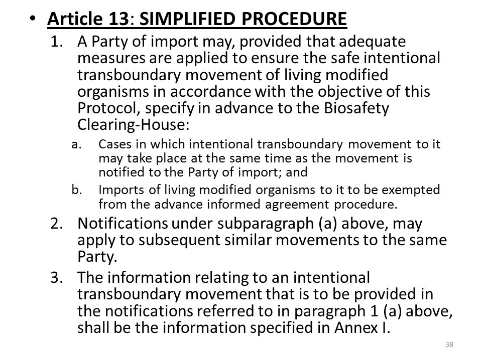 Article 13: SIMPLIFIED PROCEDURE