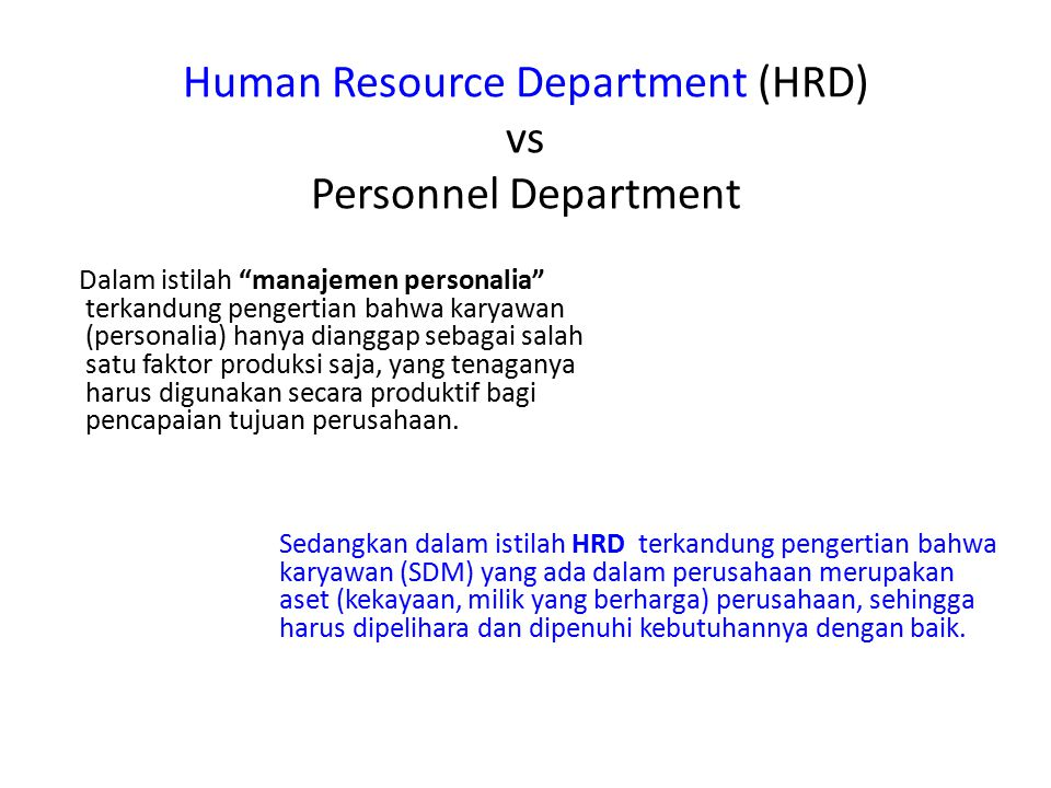Human Resource Department (HRD) vs Personnel Department