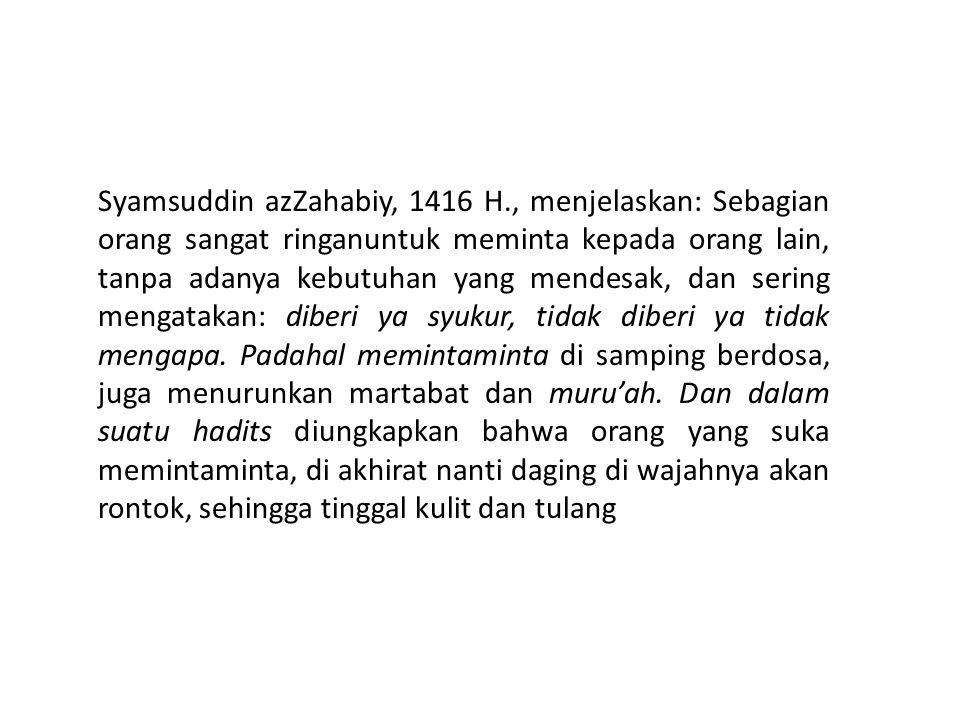 Syamsuddin azZahabiy, 1416 H