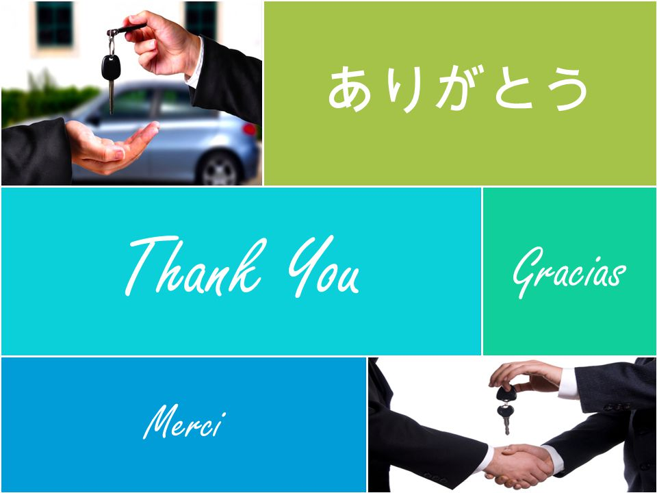 ありがとう Thank You Gracias Merci
