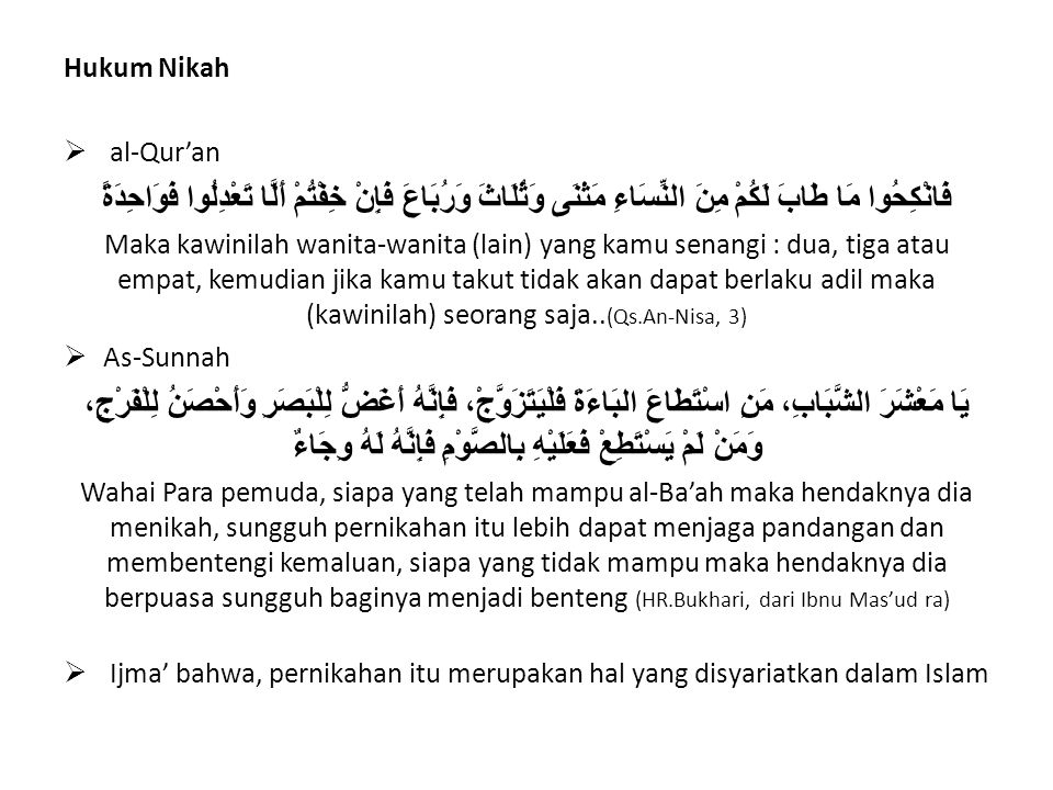 Hukum Nikah al-Qur'an. فَانْكِحُوا مَا طَابَ لَكُمْ مِنَ النِّسَاءِ مَثْنَى وَثُلَاثَ وَرُبَاعَ فَإِنْ خِفْتُمْ أَلَّا تَعْدِلُوا فَوَاحِدَةً