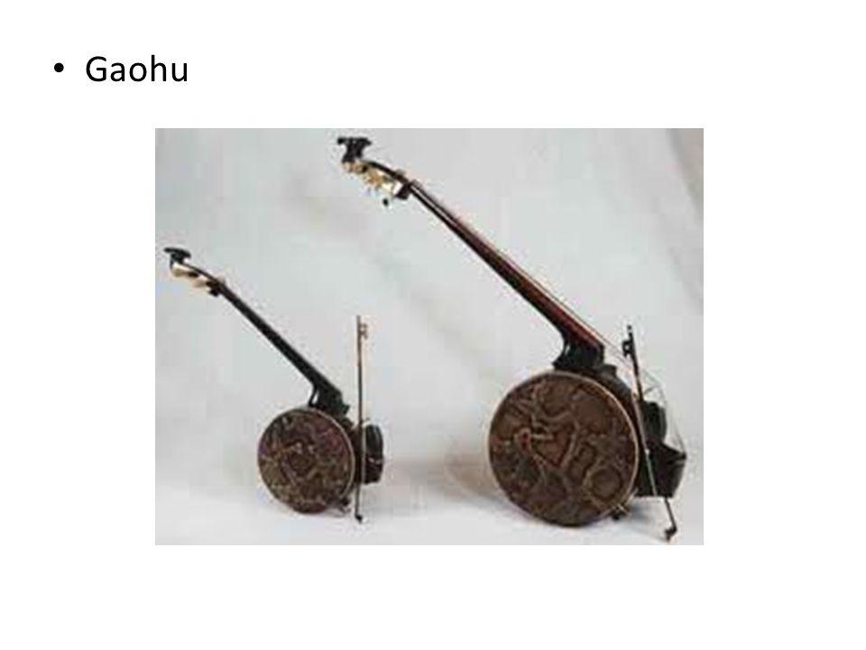 Gaohu