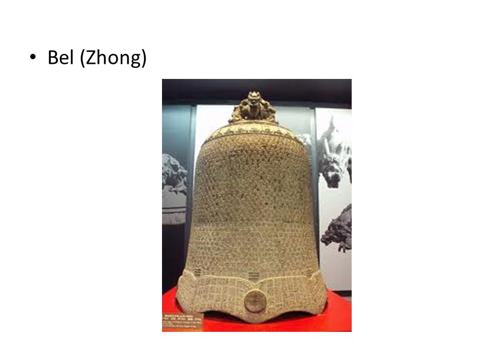 Bel (Zhong)