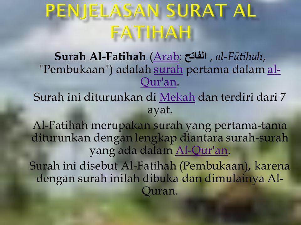 penjelasan surat al fatihah
